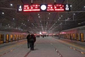 China 1027